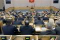 Госдума приняла в первом чтении налоговые льготы для предпенсионеров