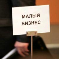 ЦБ разработал «дорожную карту» по развитию финансирования МСБ