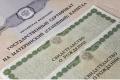 Правительство одобрило законопроект о контроле за расходованием маткапитала на жилье