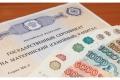 В Госдуму внесен законопроект об усилении контроля за расходованием маткапитала