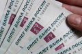 На подготовку к зиме в Белгородской области потратили 1,3 млрд рублей
