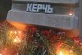 Банки спишут кредиты погибшим в керченском колледже