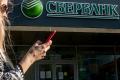 Сбербанк запустил сотового оператора «СберМобайл»