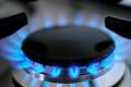Повреждение газового счётчика обошлось белгородцу в 390 тысяч рублей