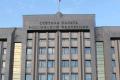 Три аудитора Счетной палаты подали в отставку