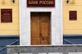 Белгородцы оформили более 270 тысяч электронных полисов ОСАГО