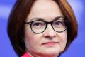 Глава ЦБ выступила против насильственной дедолларизации