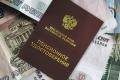 Путин: «Пенсии будут расти»