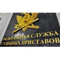 Почти 200 тысяч рублей выплатили за неделю должники, которым закрыли границу