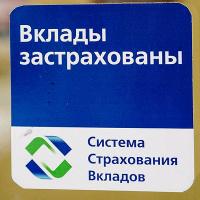 АСВ запустило платежный портал для заемщиков банков с отозванной лицензией