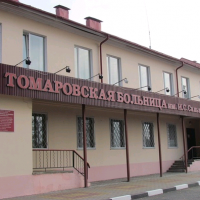 В департаменте здравоохранения развеяли слухи о закрытии больницы в Томаровке