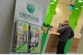 Сбербанк по итогам ноября вновь столкнулся с оттоком средств физлиц