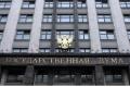 Госдума приняла во втором чтении законопроект о контроле за операциями по картам иностранных банков