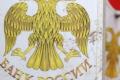 Банк России повысил ключевую ставку второй раз за год