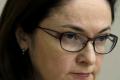 Набиуллина назвала аргументы в пользу сохранения ключевой ставки на уровне 7,5%