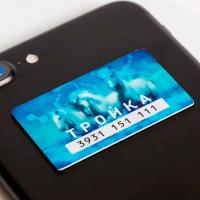 Москвичи раскупили карты «Тройка» в виде наклеек на смартфоны