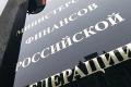 Минфин РФ планирует увеличить объем выдачи ипотеки вдвое