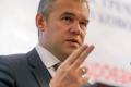 Поздышев назвал причины санации Московского Индустриального Банка