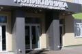 Белгородский онкодиспансер переоборудуют по федеральной программе