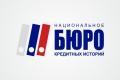 Тинькофф Банк приступил к использованию «Базы залоговых автомобилей» НБКИ