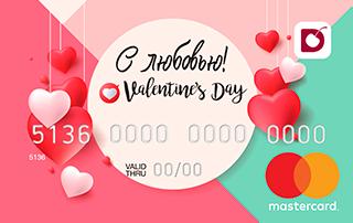 Банк Русский Стандарт выпустил подарочные карты ко Дню влюбленных