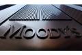 В Moody's рассказали, какие банки выиграют благодаря ипотечной платформе на маркетплейсе ЦБ