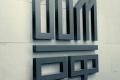 Банк ДОМ.РФ отметил рост заявок от застройщиков на проектное финансирование в начале года