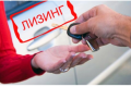 В Совфеде предложили запретить возвратный лизинг для физлиц