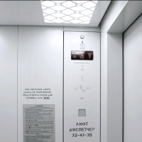 К 2022 году в Белгородской области заменят 800 лифтов