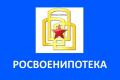 Белгородская ипотечная корпорация будет строить жильё для отставных военных