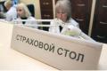 Белгородцы заплатили страховым компаниям 7,8 млрд рублей в 2018 году