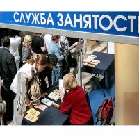 Около 14 % работающих белгородцев заняты в малом бизнесе