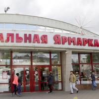 Белгородские рынки предлагают на 2 года отложить введение онлайн-касс и маркировку товаров