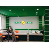 АСВ сочло беспрецедентным качество организации вывода активов из «Югры»