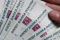 Профицит бюджета РФ в январе — апреле составил более 683 млрд рублей