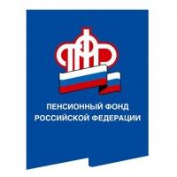 ПФР оцифровал трудовые книжки россиян