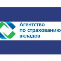 ЦБ и АСВ предложили поднять предел страхования вкладов до 10 млн рублей
