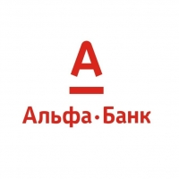 В кругосветное путешествие с Альфа-Банком