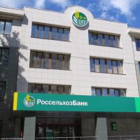 Белгородский региональный филиал запустил новый благотворительный проект по поддержке детей с ограниченными возможностями