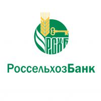 РСХБ рефинансирует военную ипотеку