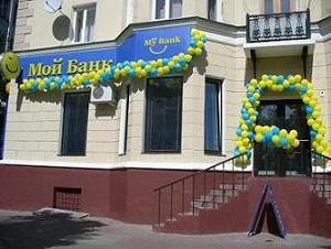 Курс доллара в банках белгорода