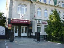 Московский Индустриальный Банк в г.Белгороде