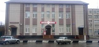 МОСОБЛБАНК в г.Белгороде