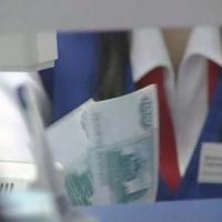 Восточный экспресс банк в десятке лидеров по объему и портфелю необеспеченных кредитов