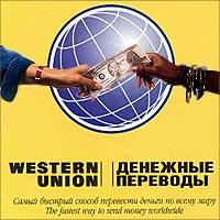 Впервые в России Western Union и банк Авангард запустили переводы по схеме «Счет-Наличные/Наличные-Счет»