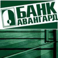 Чистая прибыль Банка «АВАНГАРД» по МСФО за 1-е полугодие 2009 г. составила 733, 1 млн руб.