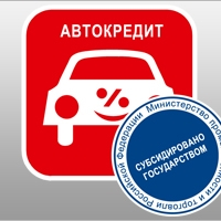 Русфинанс Банк выдал 1000-ый автокредит
